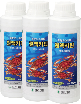 Chitin Fertilizer